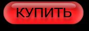 Культиватор Торнадо купить в СПб